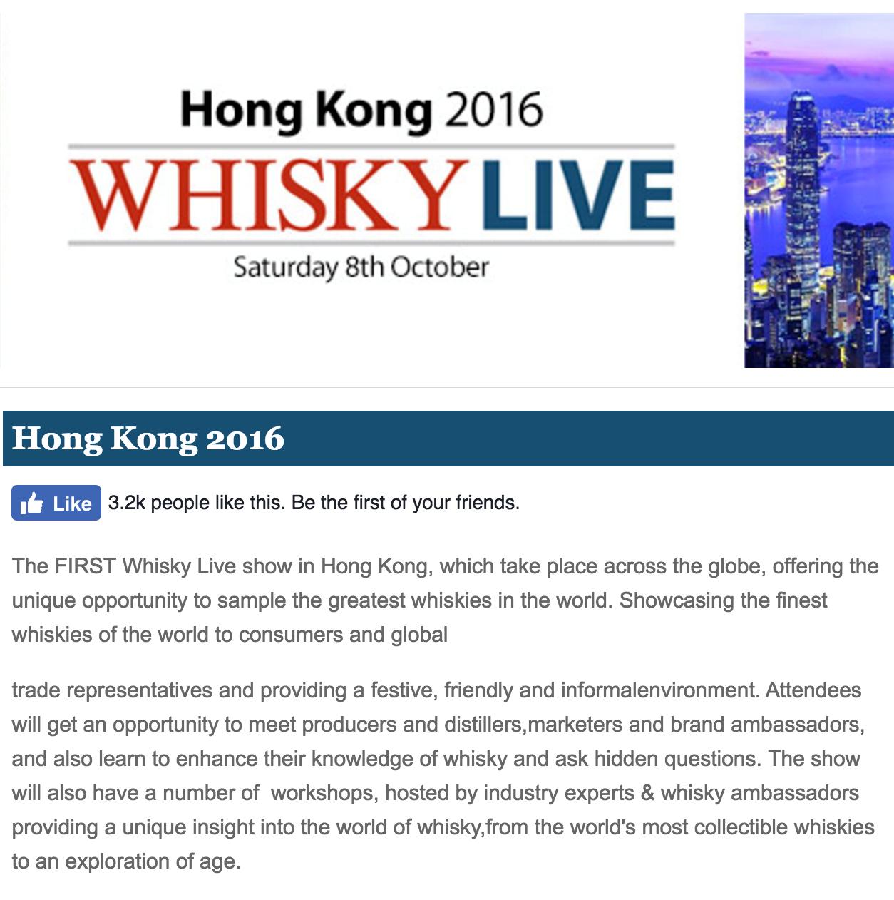 whisky-live%e5%ae%98%e7%b6%b2%e6%88%aa%e5%9c%96